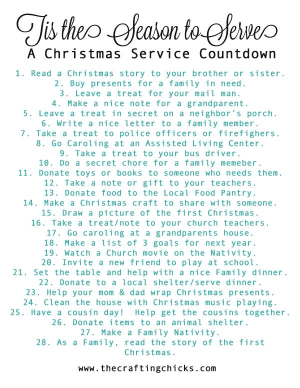 sm service list