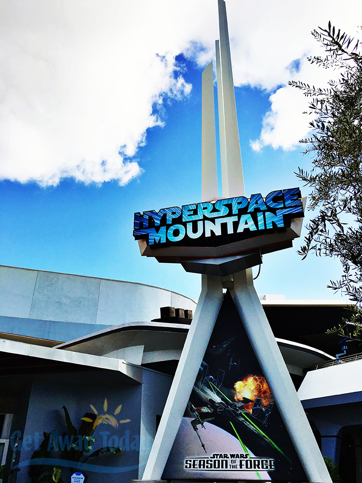 HyperspaceMountain